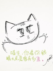 miaosheng